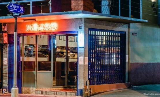 "This Charoenkrung diner has serious ""In the Mood for Love"" vibes."